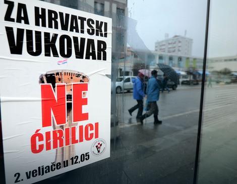 Protest protiv ćirilice u Vukovaru