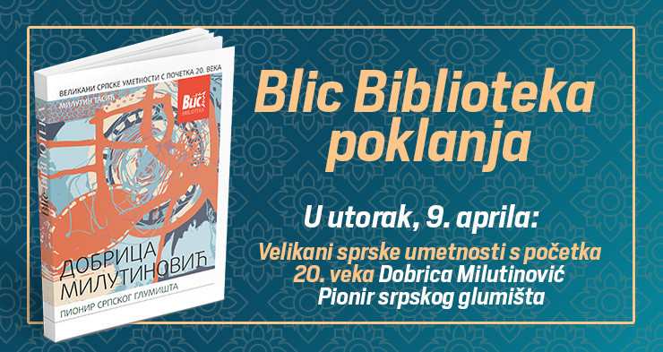 """Poklon knjiga u utorak uz """"Blic"""""""