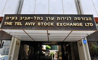 GPW nie weźmie udziału w dalszych rozmowach ws. kupna udziałów w Tel Aviv Stock Exchange