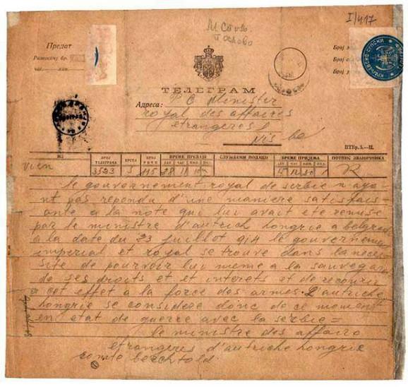 Telegram kojim je Austrougarska objavila rat Srbiji