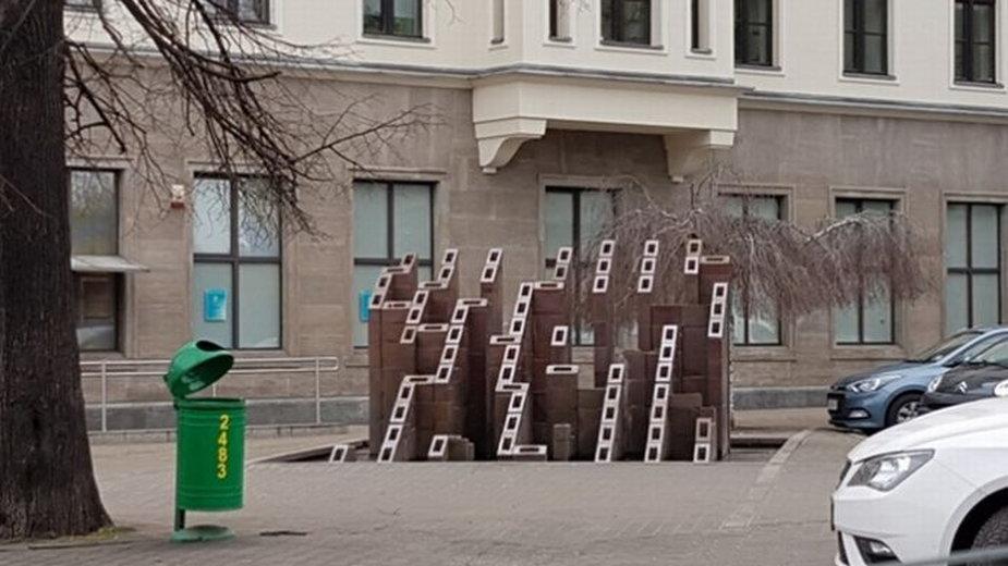Foto: Urząd Miasta Szczecin