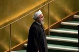 Hasan Rohani AP