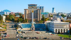 Nieznane miejsca Ukrainy
