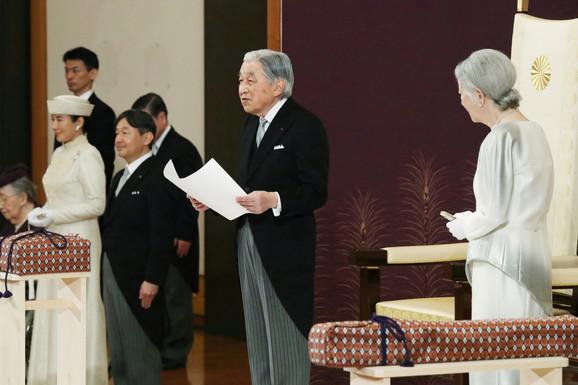 Car Naruhito i car Akihito