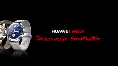 Huawei Watch: Highend-Uhr mit Android Wear & Saphirglas