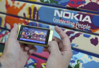 Nokia pada: Agencja Fitch ścięła rating koncernu do poziomu śmieciowego