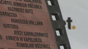 38. Gdynia - Festiwal Filmowy - relacja z otwarcia