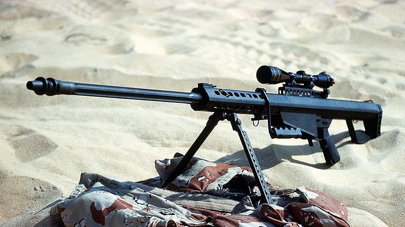 Karabin Barrett M82