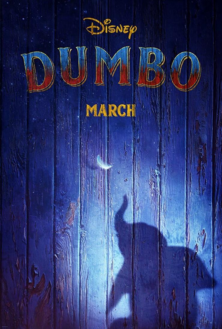 dambo poster