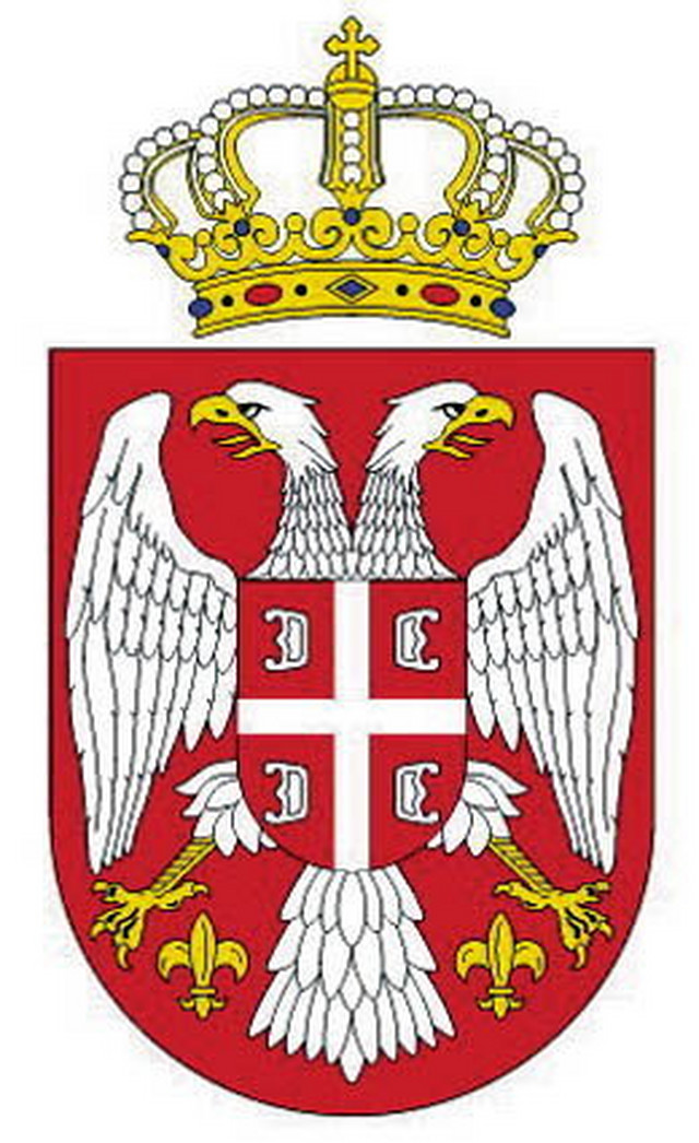 Grb iz 1882, rad Ernsta Krala