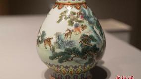 Na strychu znaleziono wazę. Została sprzedana za ponad 16 mln euro
