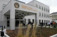 Ambasada SAD BiH
