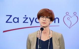 Rafalska: Świadczenie pielęgnacyjne dla matki wyniesie 1406 zł w 2017 r.