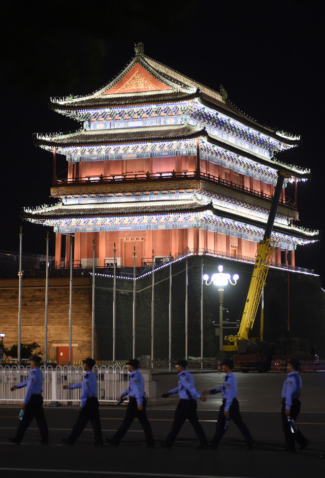 Detalj iz Pekinga