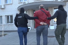 VELIKA AKCIJA POLICIJE U 11 GRADOVA Uhapšeno 20 osoba, među kojima su i POLICAJCI. Prijave protiv 15 lica, oštetili budžet za MILION EVRA