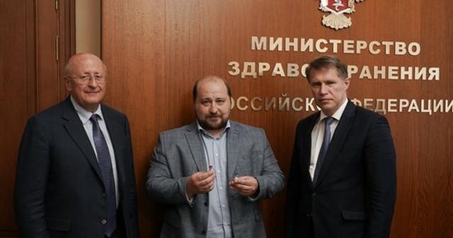 Ruska vakcina protiv korona virusa registrovana u ministarstvu zdravlja