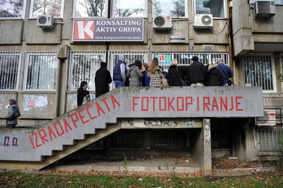 RFZO na Novom Beogradu