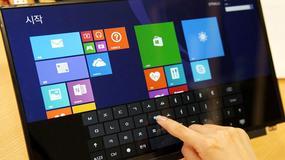 Nowe ekrany LG pozwolą odchudzić laptopy