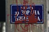 Novi Sad 074 preskrabana tabla sa nazivom ulice Zoran Djindjic foto Nenad Mihajlovic