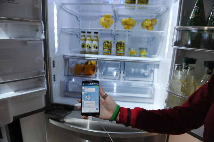 frižider LG