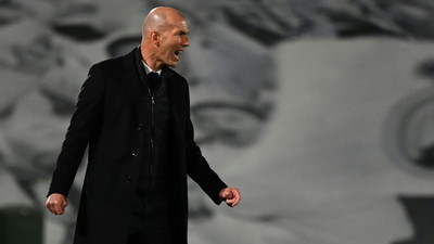 Zidane: 'I'm not a terrible coach, I'm not the best either'