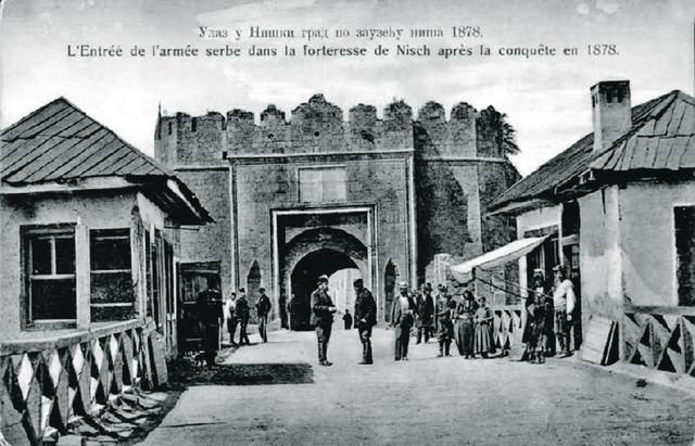 Niš 1878. u vreme kada je osnovana apoteka