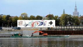 Mural zwyciężył w konkursie na fasadę Muzeum Sztuki Nowoczesnej