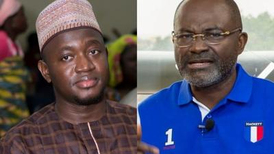 Privileges Committee to hear case against Kennedy Agyapong on August 5