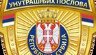 MUP: Na Kopaoniku ukradena dva automobila rumunskih oznaka