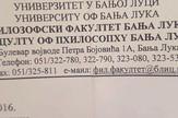 Fakultet dokument cirilica