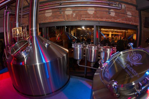 Maisel's Bier-Erlebnis-Welt. Browar