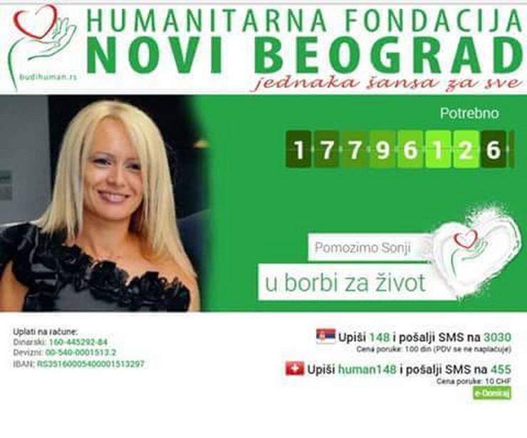 Sonja Hristovski