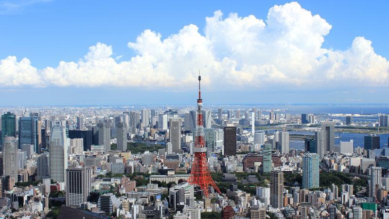 Tokio, Japonia