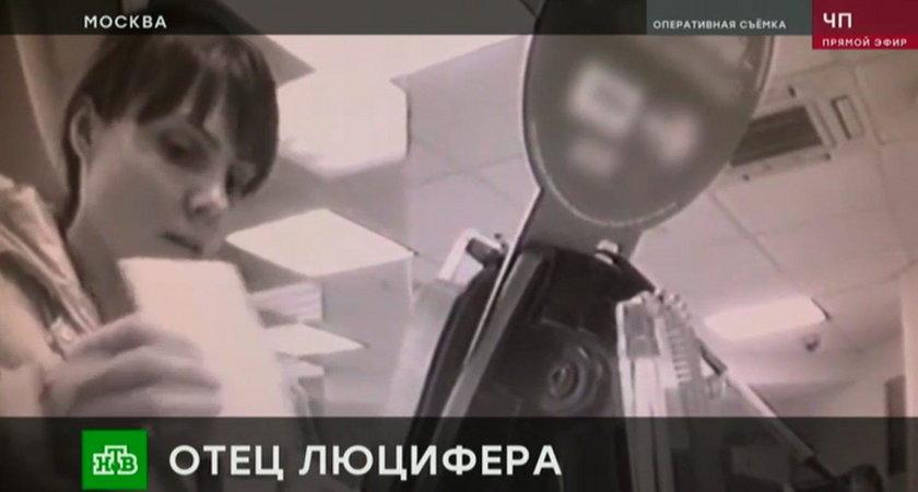Julia Szczegłowa usiłowała sprzedać syna