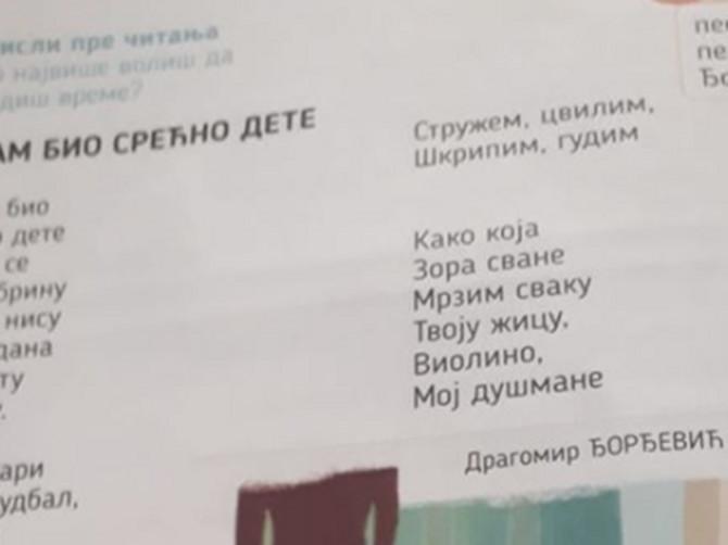Srpski roditelji ZGRAŽAVAJU SE nad pesmicom iz čitanke za drugi razred: Mi na prvi pogled ovde NE VIDIMO NIŠTA ČUDNO...a ni na drugi