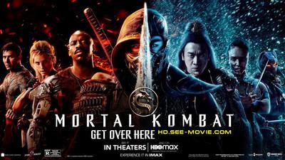 Mortal Kombat 2021 : Les sept premières minutes du film dévoilées