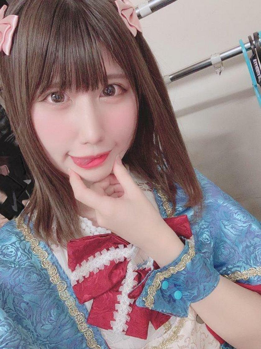 Ena Matsuoka