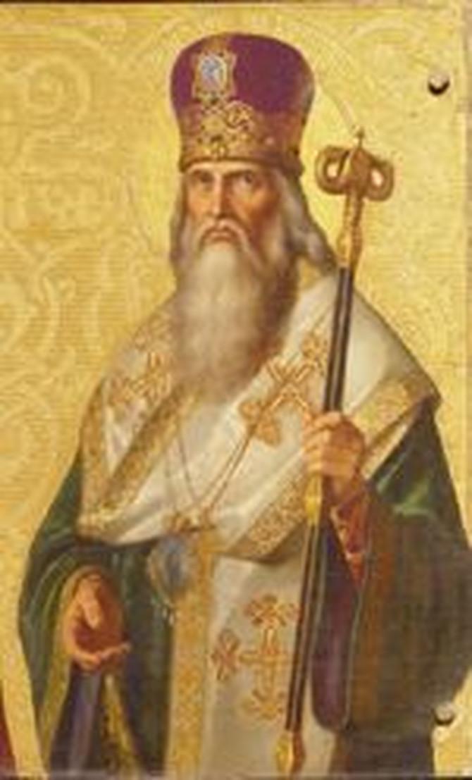 Sveti Tarasije Carigradski