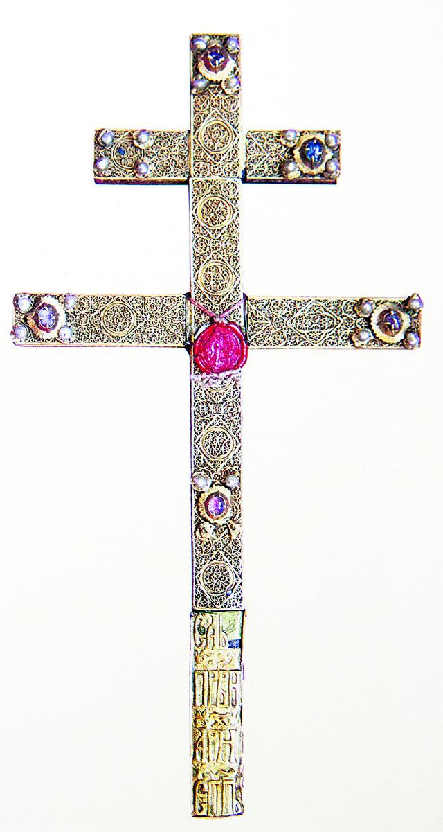 Relikvije za koje se veruje da su pripadale Svetom Savi: Oplata na ruci Svetog Jovana Preteče, Sijena i Krst Svetog Save, Pijenca