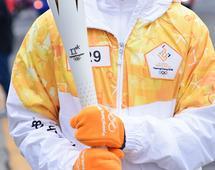 Igrzyska olimpijskie w Pjongczang potrwają od 9 do 25 lutego br.