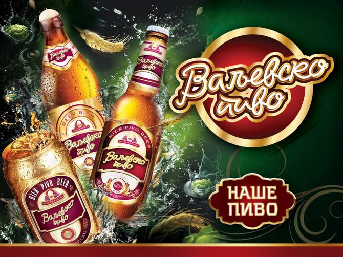 sva piva iz portfolija Valjevske pivare (Valjevsko, Jagodinsko i Eichinger) su zanatska piva