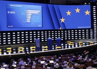 Obwieszczenie o wynikach wyborów opublikowane. Sprawdź, kto został posłem Parlamentu Europejskiego
