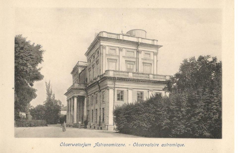 Ogród Botaniczny. Obserwatorium