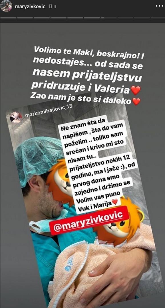 Marija Lazić se porodila