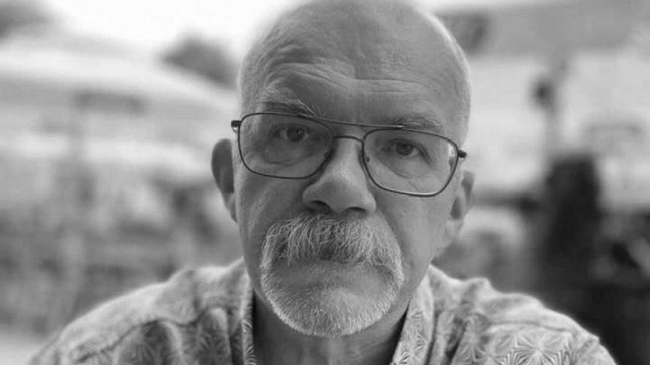 Mirosław Jerzy Gontarski