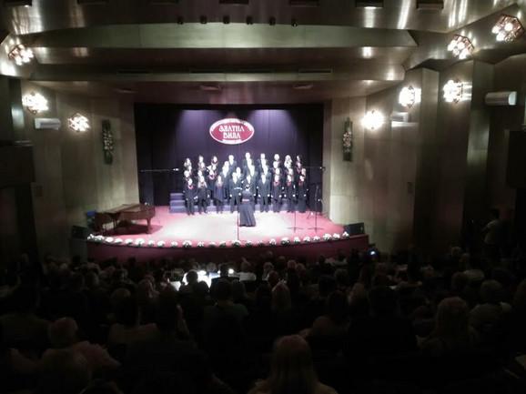 Pevački zbor