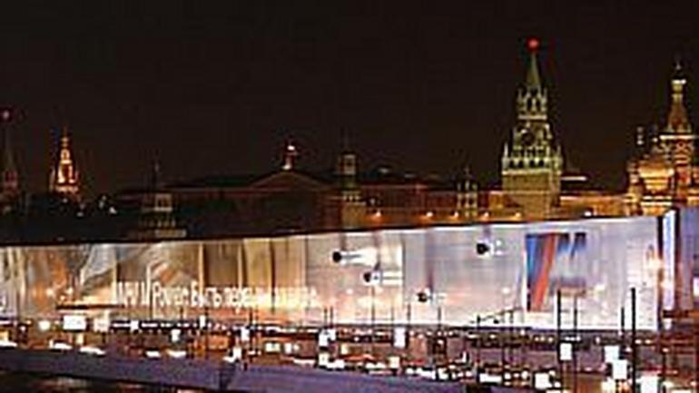 BMW: największa reklama modelu M w Moskwie