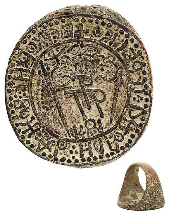 Karađorđev pečatni prsten, 1811.