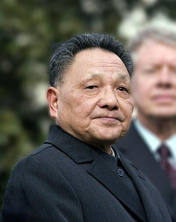 Deng Sjaoping