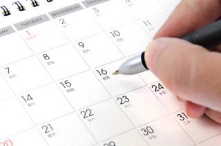 Jednolity Plik Kontrolny. Kalendarz dla przedsiębiorców